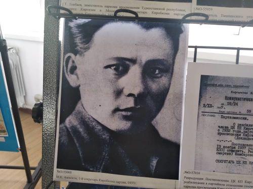 М.К.Аммоев, 1-й секратарь Киробкома партии, 1937г.