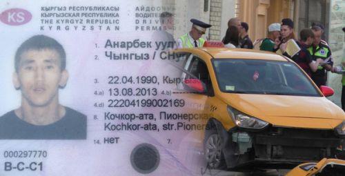 Чыңгыз Анарбек уулу