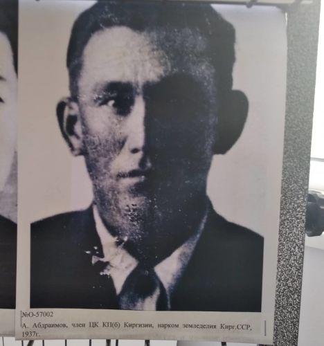 А.Абдраимов, член ЦК КП (б) Киргизии, нарком земледелия Кирг. ССР. 1937г.