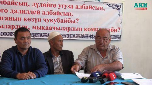 Нурлан Балтабаев