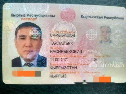 Мэр Т.Сарыбашовдун паспорту