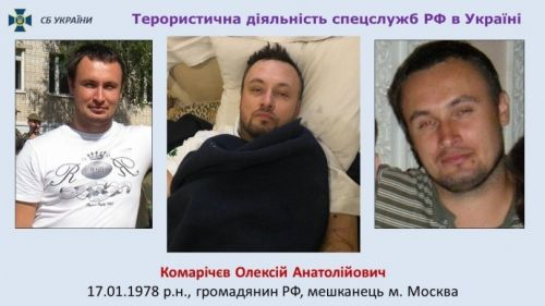 14e1579-komarichev-o