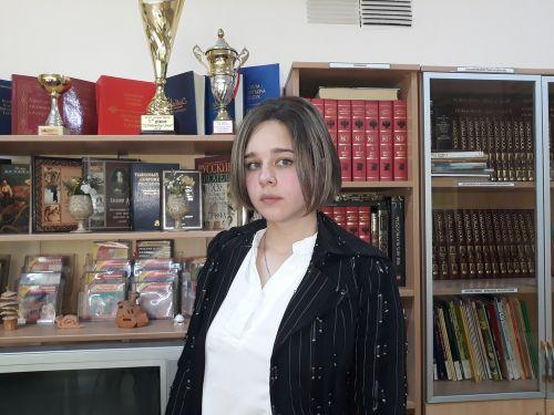 Арина Цыплакова