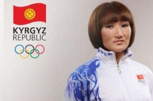 Айсулуу-Тыныбекова