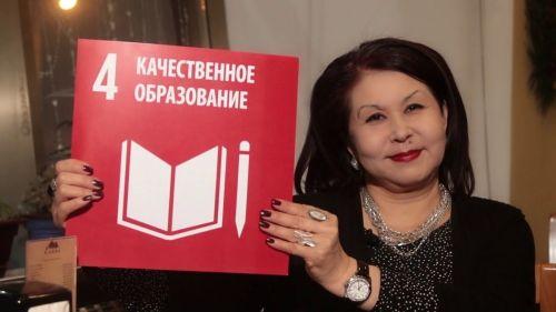 Камила Шаршекеева