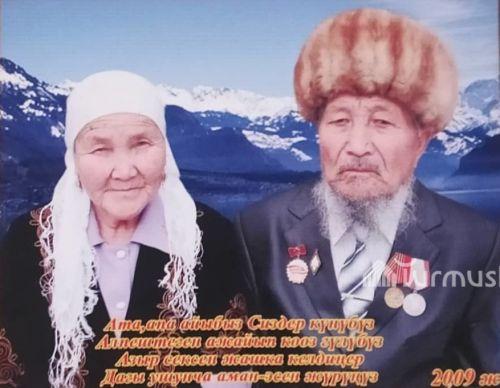 Кулуйпа апа с супругом