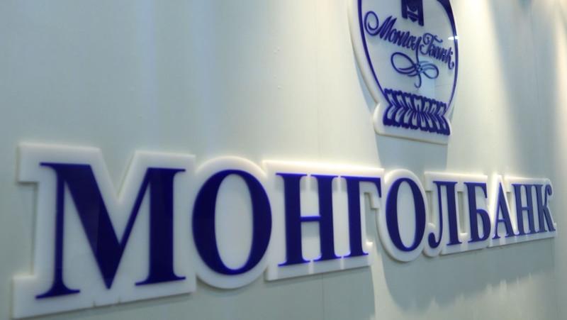 Прибыль ЦБ Монголии достигла 176.6 млрд тугриков