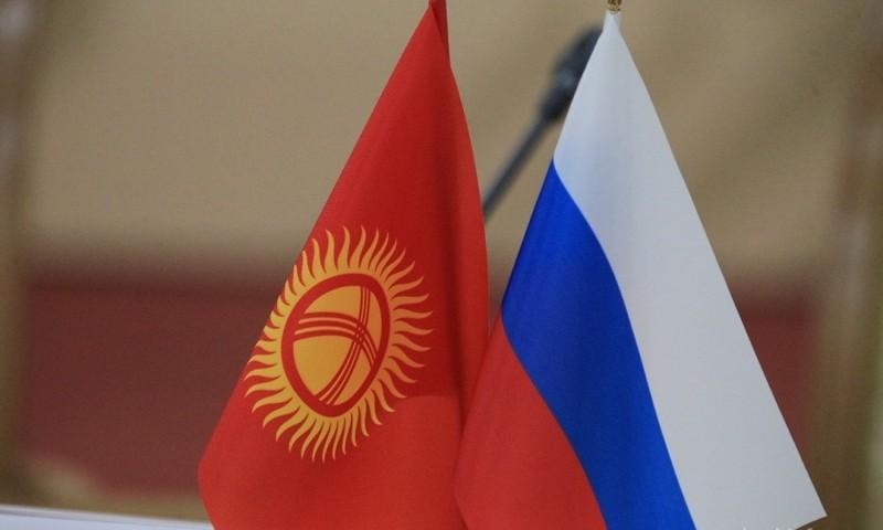 Картинки по запросу гсм кыргызстан