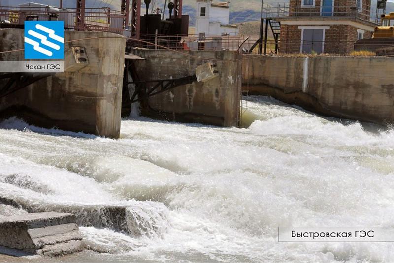 «Чакан ГЭС» направит на выплату дивидендов почти 7 млн сомов