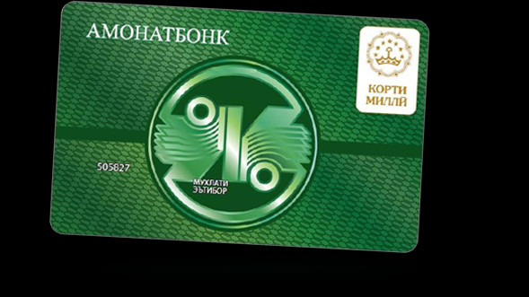 Государственный банк Таджикистана начал выдавать кредиты в юанях