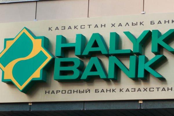Народный банк Казахстана учредил дочерний банк в Узбекистане