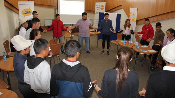 Студентов четырех профлицеев обучили выявлять потребности и нужды сверстников