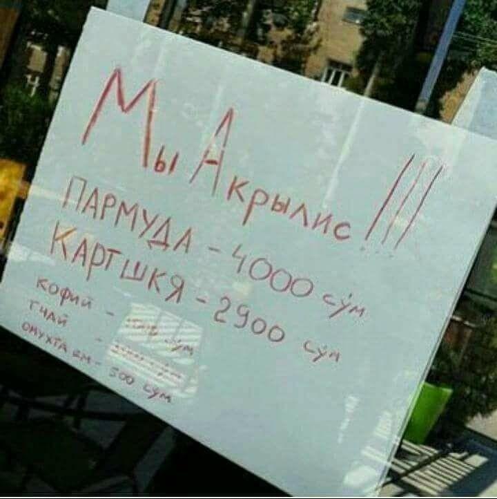узбекский язык с нуля