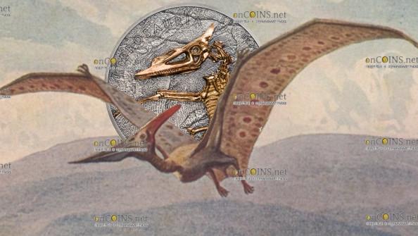 Монголия выпустит в обращение памятную монету 500 тугриков, посвященная «Птерозавру»