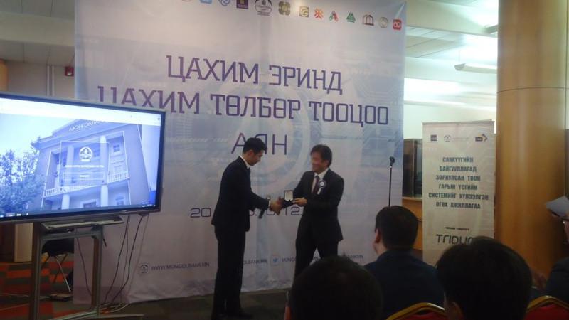 Финансовый сектор Монголии переходит на систему электронно-цифровой подписи