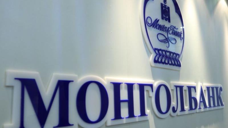 Центральный банк Монголии указывает на необходимость проводить торговлю с соседями в национальных валютах, а не долларах