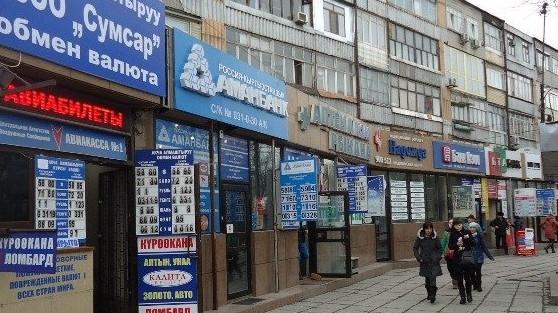 Налоговая грамотность: Как платят налоги обменки Бишкека