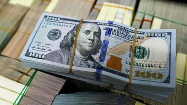 Доллар сша сколько стоит 35 usd