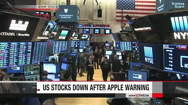 Падение акций компании Apple дестабилизировало фондовые рынки