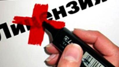 ГАС КР через суд аннулировало лицензию «Инко Тел»