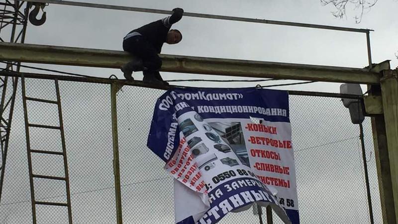 В Бишкеке демонтировано 82 незаконные рекламные конструкции, - мэрия