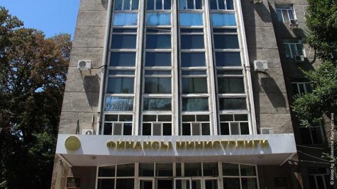 За 3 месяца в бюджет поступило 31,6 млрд сомов