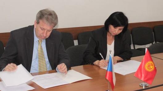 В Минэкономики прошел IV раунд переговоров по проекту соглашения об избежании двойного налогообложения между  Кыргызстаном и Чехией