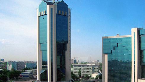 В Узбекистане иностранные инвесторы выкупят часть государственной доли в коммерческих банках