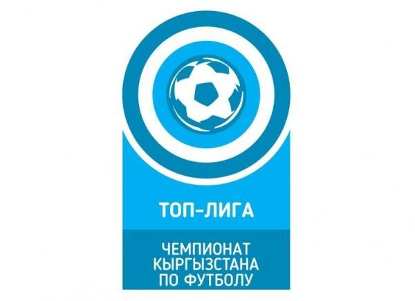 Немецкая лига по футболу таблица