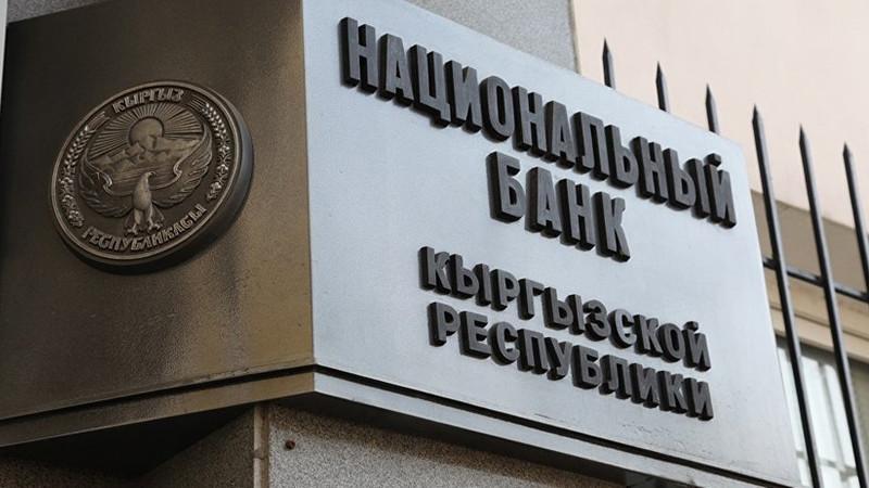 Поставлена задача улучшить банковскую инфраструктуру в сельской местности, - глава НБКР Т.Абдыгулов
