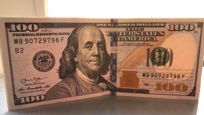 Центробанк Туркменистана обнародовал курс доллара на 2019 год