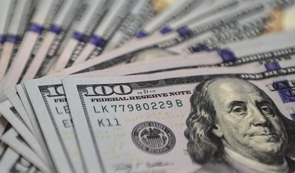 Доллар сша курс время в америке онлайн