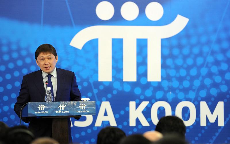 Благодаря системе «Т?нд?к» многие случайные работники и те, которые хотели заработать деньги, сбегут с госслужбы, - премьер С.Исаков