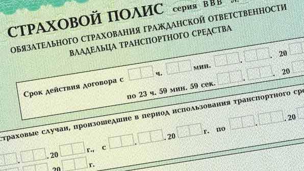 В Казахстане с 1 января автовладельцам не нужно предъявлять сотрудникам полиции страховой полис