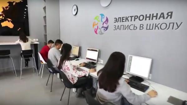 9d0cae1597e9b Все вопросы и ответы по новым правилам записи детей в школы Бишкека ...