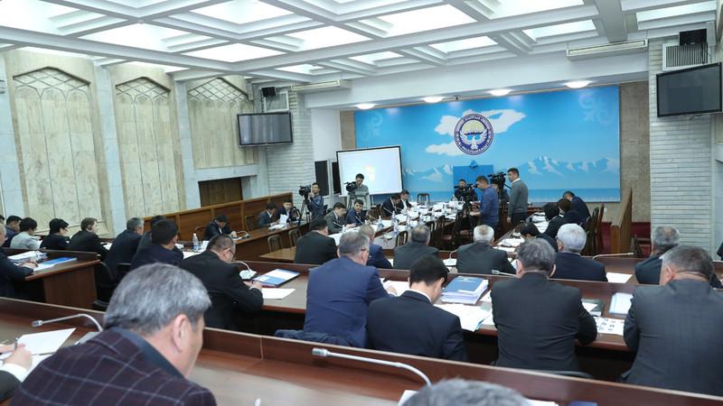 Комитет ЖК по бюджету и финансам признал отчет правительства за 2017 год удовлетворительным