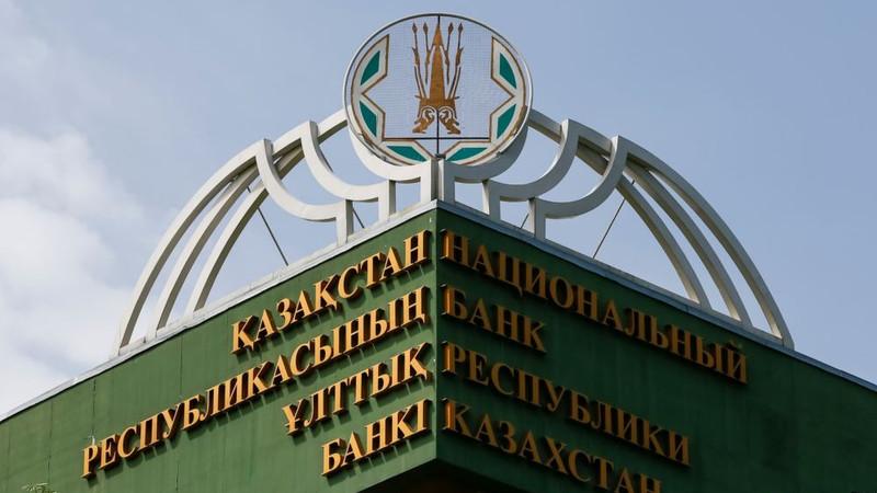 Нацбанк Казахстана назвал банки-нарушители, оштрафованные почти на $19 тыс.