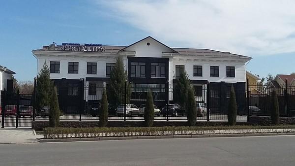 gryazno-krichit-foto-zhenshini-bane