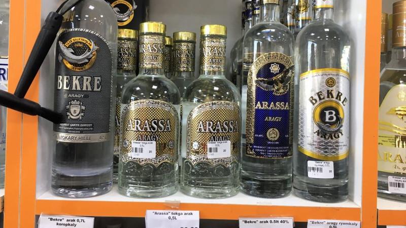 В Туркменистане запретили продажу алкогольных напитков