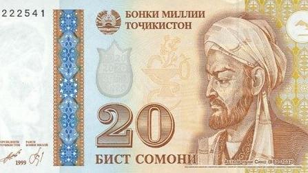В Таджикистане национальная валюта сомони «упала» на один пункт