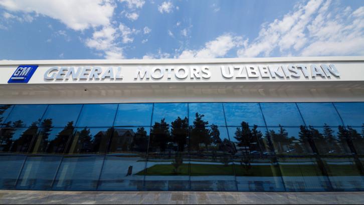 GM Uzbekistan лишили практически всех налоговых льгот