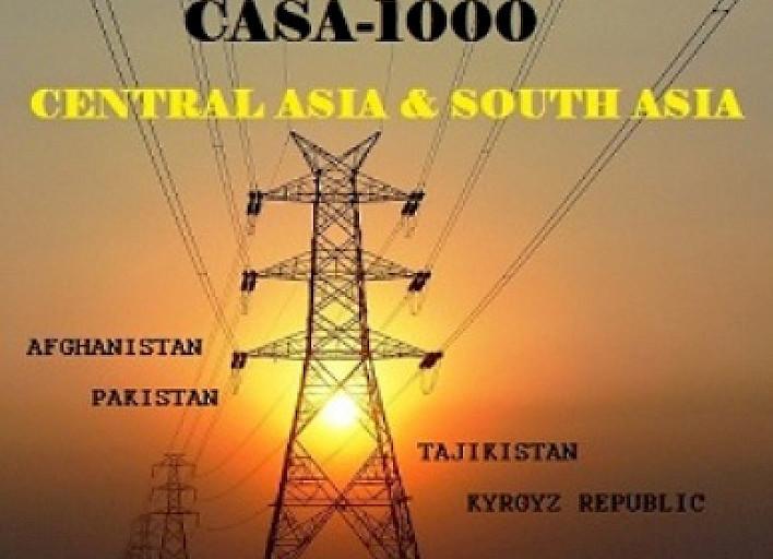 В Дубае вскрыли конкурсные предложения по проекту CASA-1000