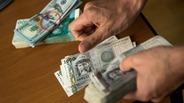 Нацстатком озвучил показатели предприятий финансового сектора за 2017 год