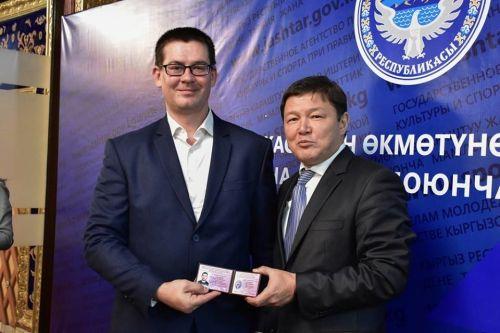 Сергей Кладнов