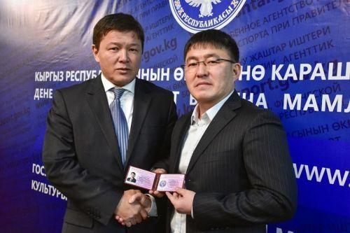 Байгазы Кенжебаев