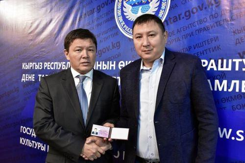 Данияр Джусубалиев