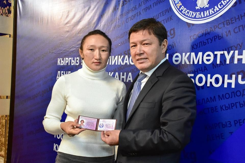 Айсулуу Тыныбекова