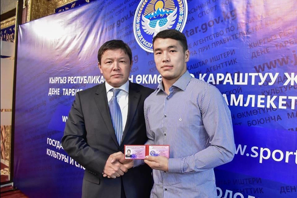 Акжол Махмудов