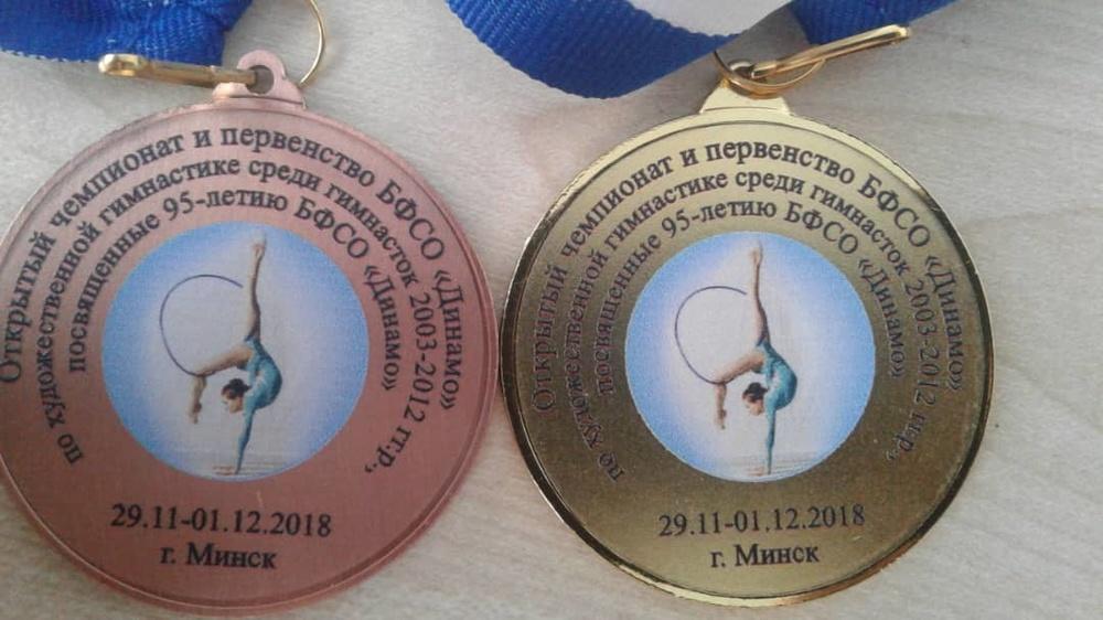 Тинатин Сатыкеева1