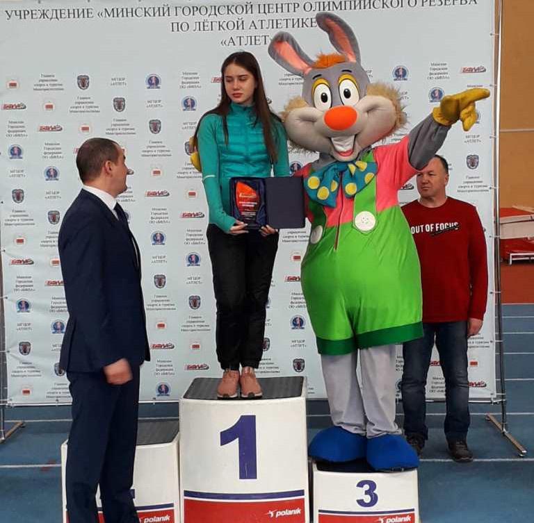 Ева Кадырова1